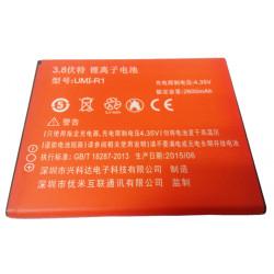 Battery Uimi-R1 2600mah Bulk