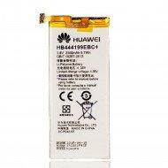 Battery Hb444199ebc+ Huawei Mini/G650 Bulk
