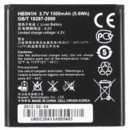 Battery Hb5n1h Y330 U8730