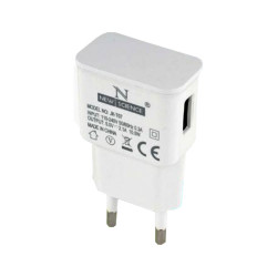 Adaptador Usb New Science Fc-31 Branco 2.1a Output Hight Quality Charger