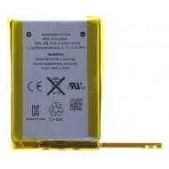 Battery Apple Ipod 4g Bulk