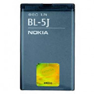 Battery Nokia Lumia 530 Bl-5j