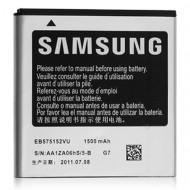 Bateria Eb575152vu Para Samsung I9000 1500mah Bulk