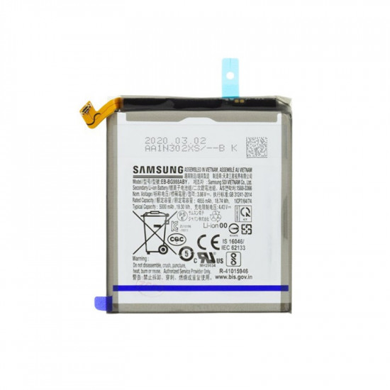 BATTERY SAMSUNG GALAXY S20 ULTRA 4900 MAH EB-BG988ABY