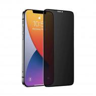 Pelicula De Vidro Anti-Spy Apple Iphone 12 Pro 6.1 Preto